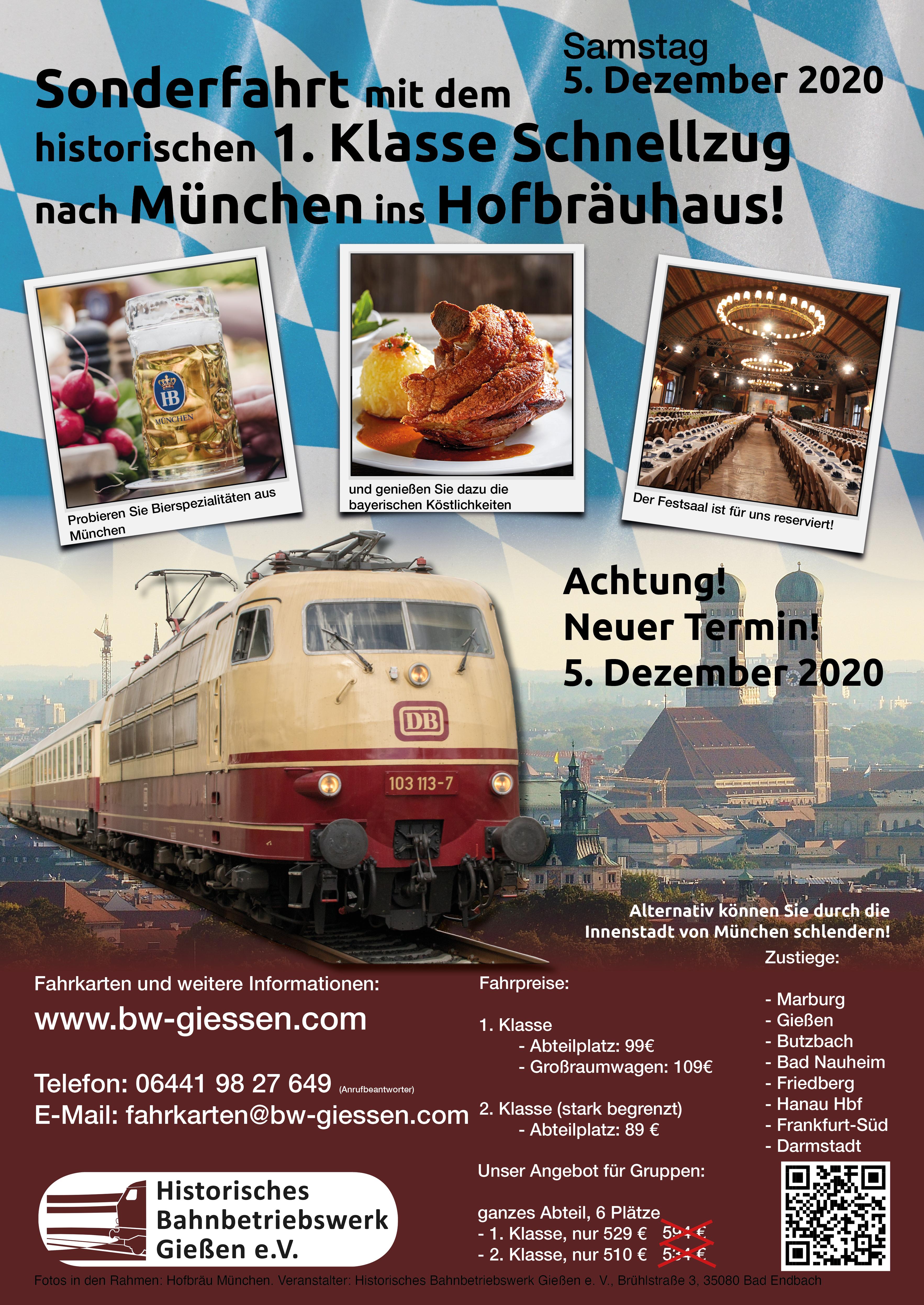 Bahnbetriebswerk mit Gleisplan N 7 Bw Gießen 20S